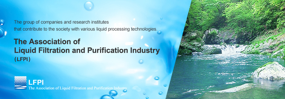 The Association of Liquid Filtration and Purification Industry