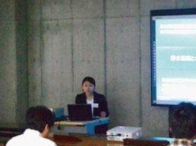 講演4 排水処理設備と水質測定機器